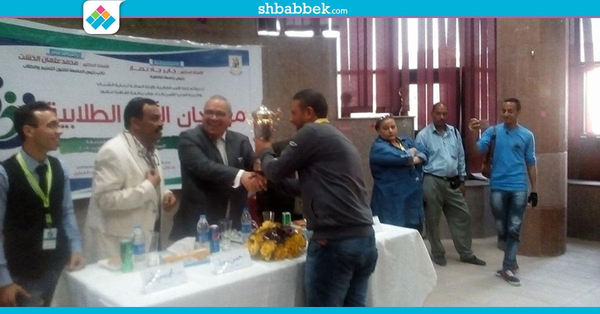 http://shbabbek.com/upload/نتائج مسابقات مهرجان الأسر الطلابية بجامعة القاهرة