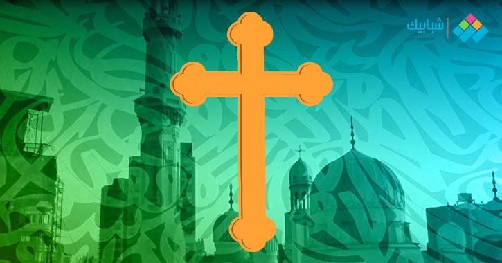 «أفعال يُثاب عليها المسلم إذا قدمها للمسيحيين في عيد الميلاد»