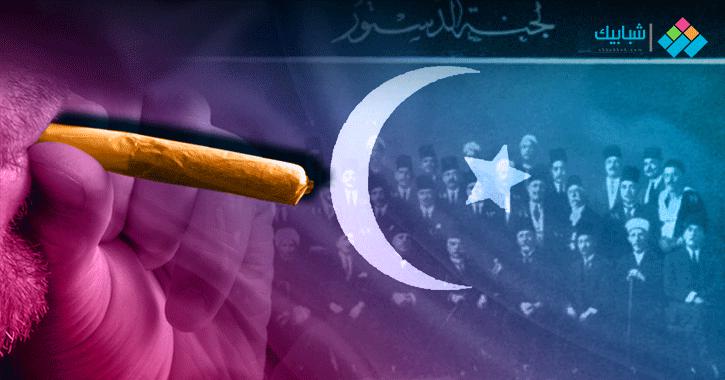 قصة أول تشريع يجرم الحشيش في مصر.. الأجانب ساعدوا على رواجه