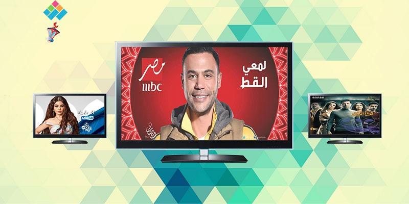 تعرّف على مسلسلات رمضان 2017 وقنوات عرضها من هنا (3-3)