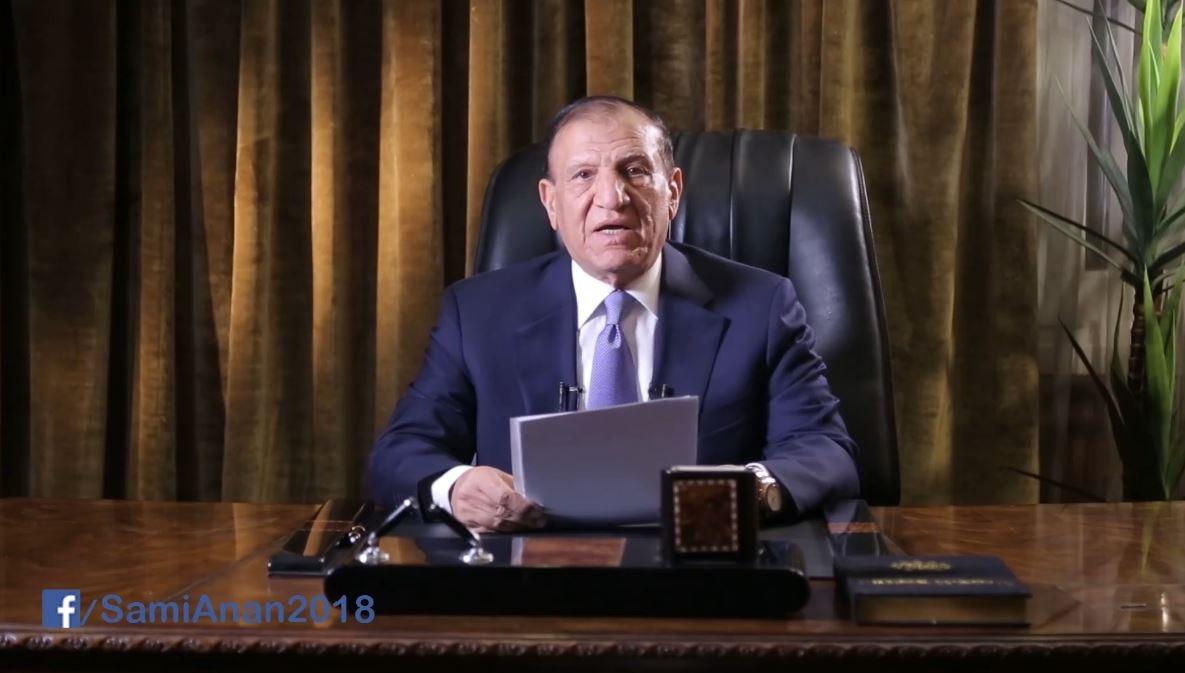 معلومات عن الفريق سامي عنان المرشح لرئاسة الجمهورية