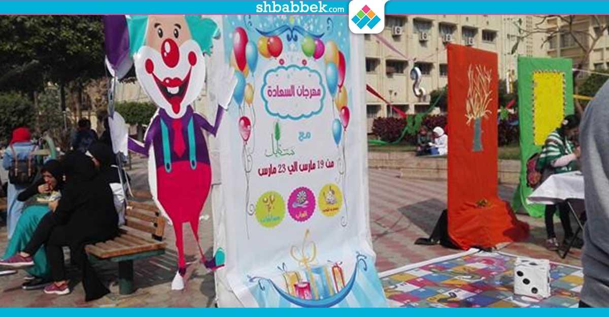 http://shbabbek.com/upload/«رسم ولعب».. أسرة «سنابل» تنظم مهرجان السعادة بطب القاهرة (صور)