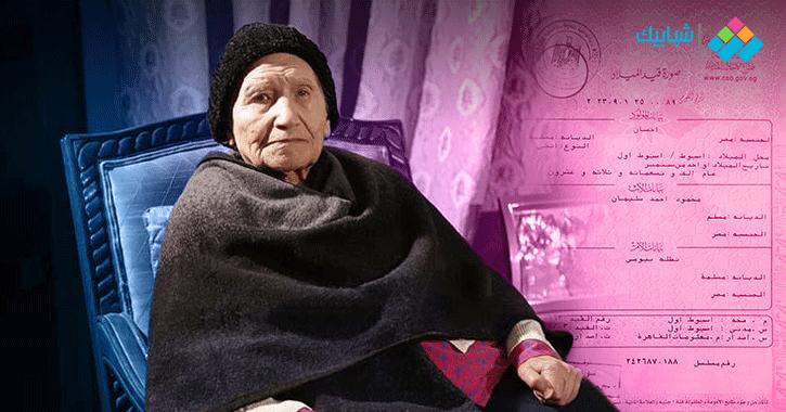 قصة عالمة مصرية من ساقطة قيد إلى رد الاعتبار (فيديو)