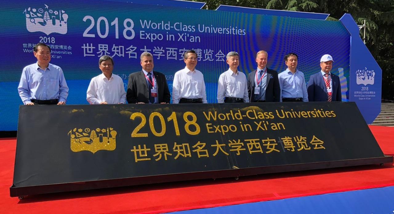 3 منح لجامعة بنها للدراسة في الصين