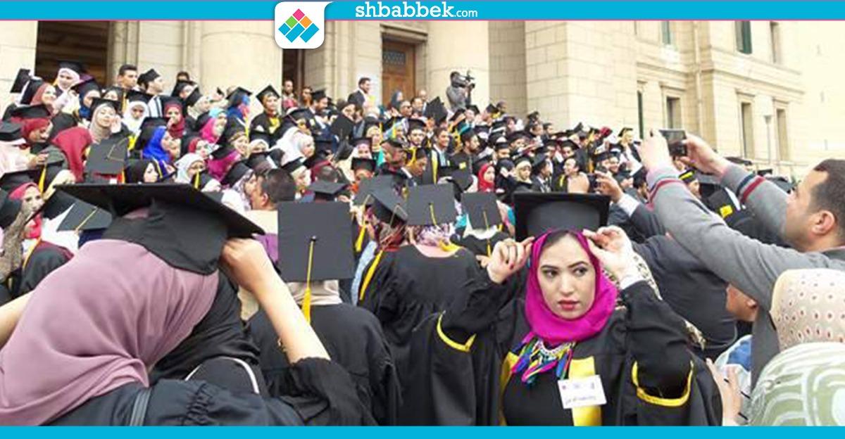 http://shbabbek.com/upload/علوم القاهرة تحتفل بخريجين الدفعة 88 (صور)