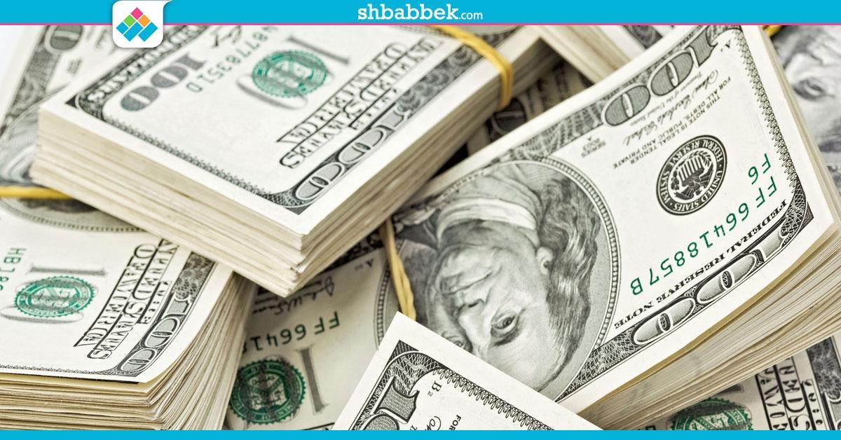 الدولار يرتفع بـ7 بنوك خلال تعاملات اليوم