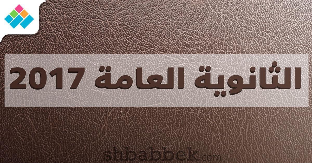 لتسجيل الرغبات.. جامعة عين شمس تستقبل طلاب الثانوية العامة