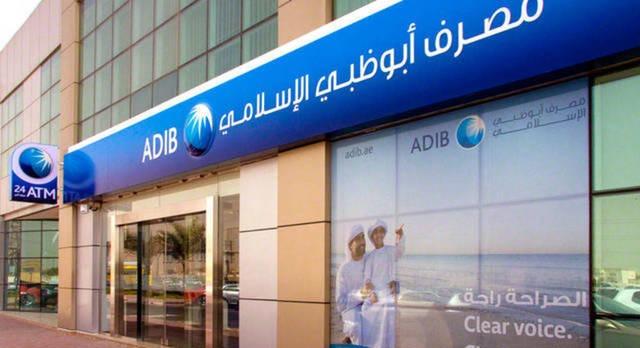 بنك أبو ظبي يعلن عن وظائف شاغرة لخريجي المؤهلات العليا