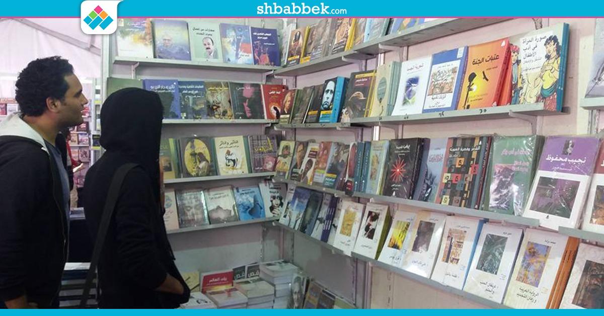 صور| معرض للكتاب بجامعة القاهرة