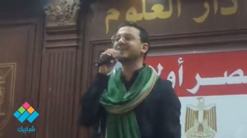 مصطفى عاطف ينشد من دار علوم جامعة القاهرة