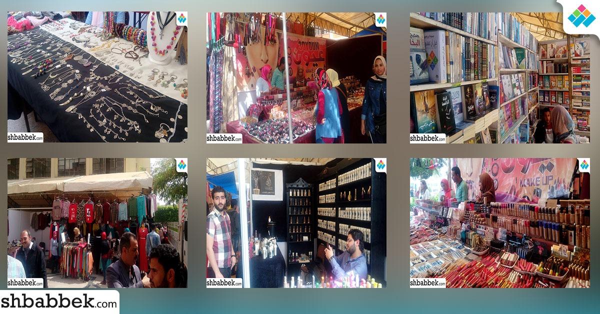 لطلاب عين شمس.. الحق اشتري اللى يلزمك من معرض شباب الخريجين (صور)