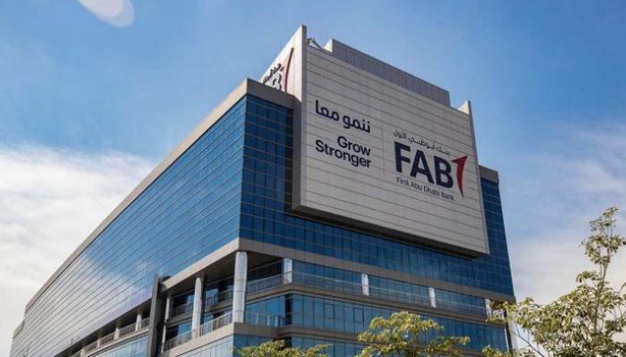 وظيفة في مصرف أبو ظبي الأول.. التفاصيل والشروط والتقديم