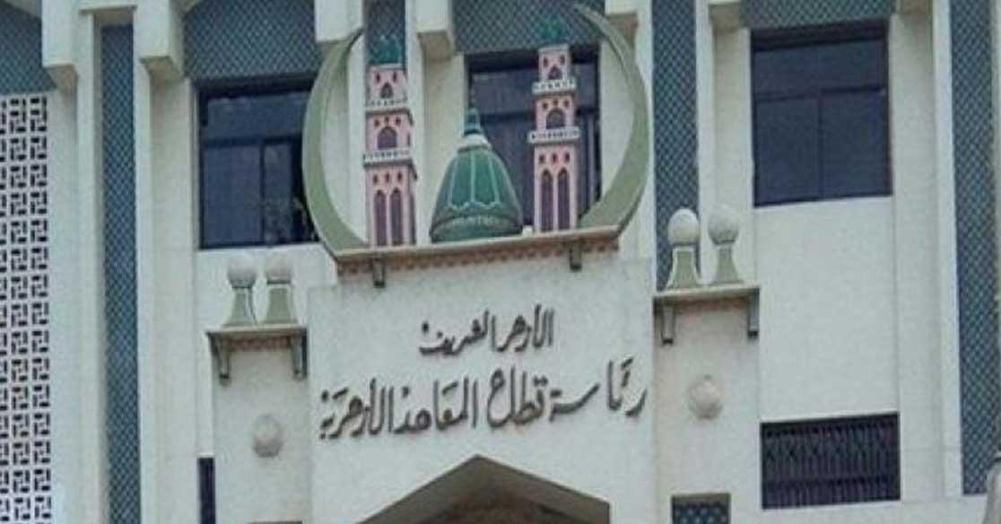 أوائل الثانوية الأزهرية 2018.. نهى باسم عبد القادر الأولى على القسم الأدبي
