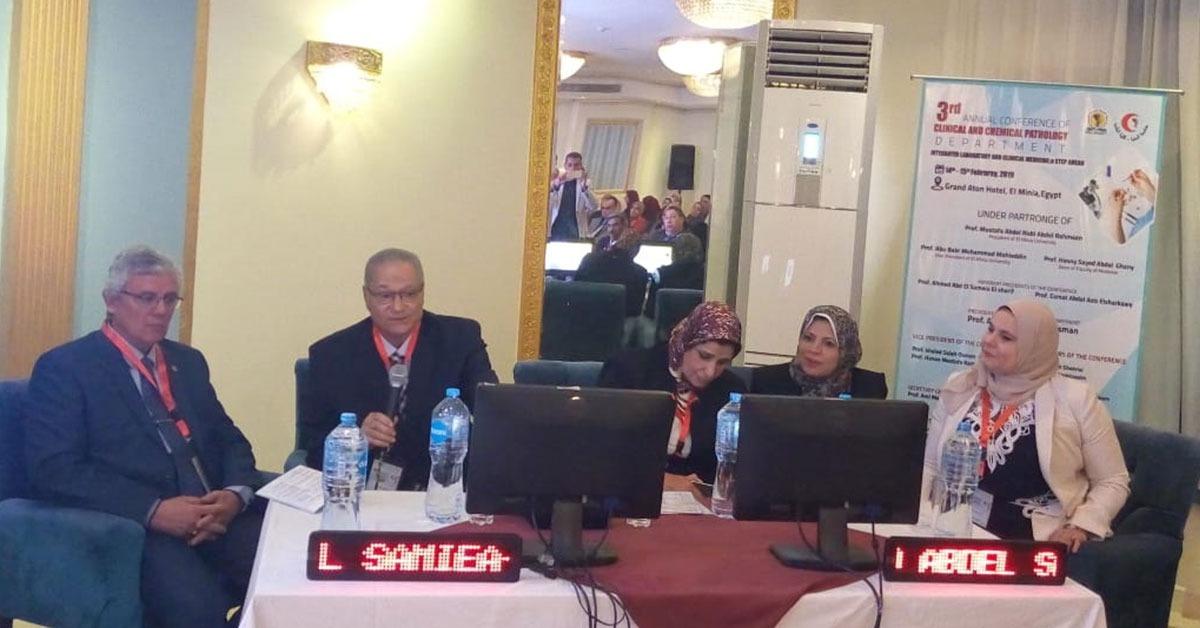 جامعة المنيا تناقش «التكامل بين الطب المعملي والإكلينيكي» في مؤتمر علمي