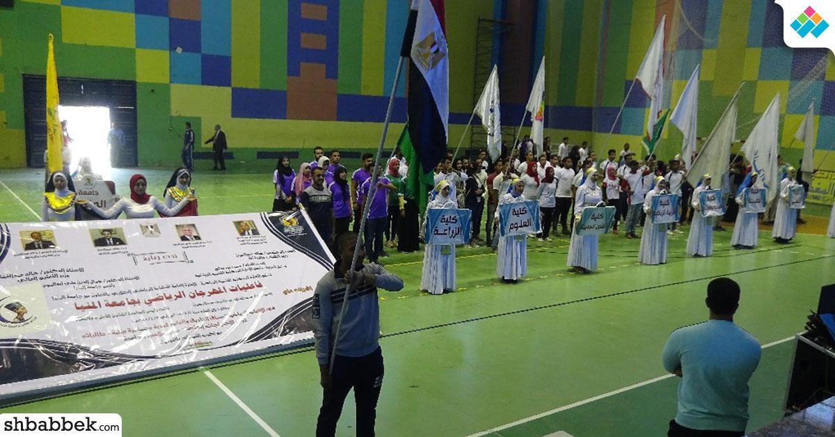 انطلاق المهرجان الرياضي الأول بجامعة المنيا (صور)