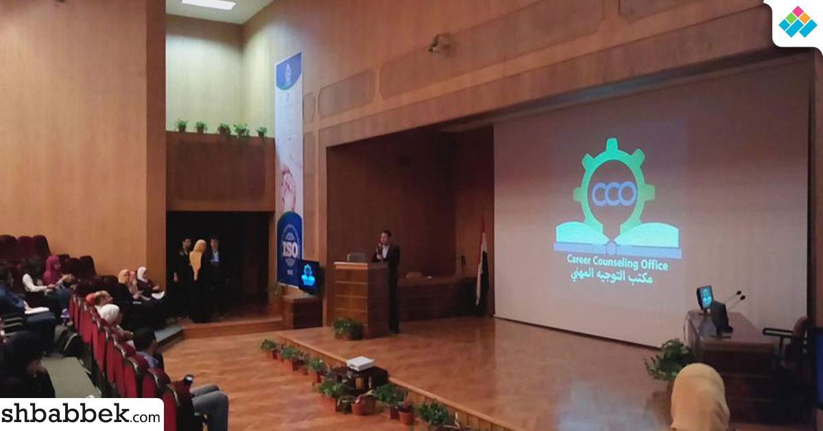 ندوة بمستشفي طب الأطفال لتعريف طلاب جامعة المنصورة بالمنح (صور)