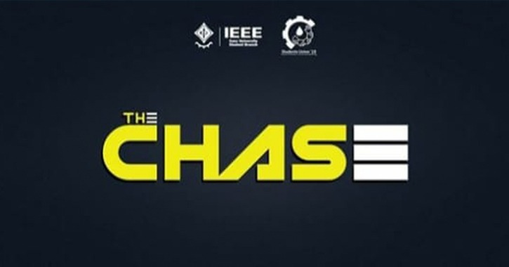 اتحاد هندسة البترول ينظم مسابقة ثقافية بعنوان «The Chase» في جامعة السويس