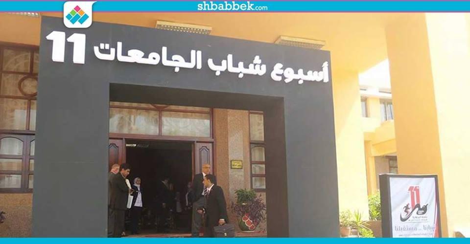 انقطاع الكهرباء عن رئاسة جامعة المنوفية في اليوم الأول لأسبوع «شباب الجامعات»