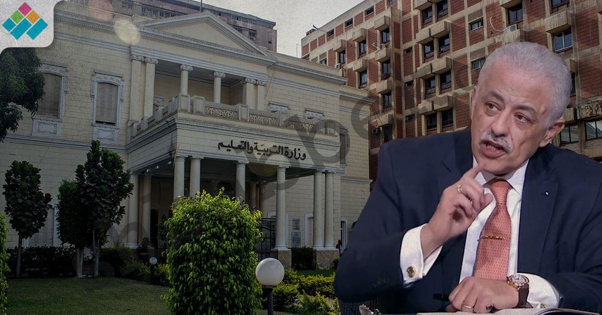 http://shbabbek.com/upload/شاهد النظام الجديد للثانوية العامة على لسان الوزير.. المختصر المفيد (فيديو)