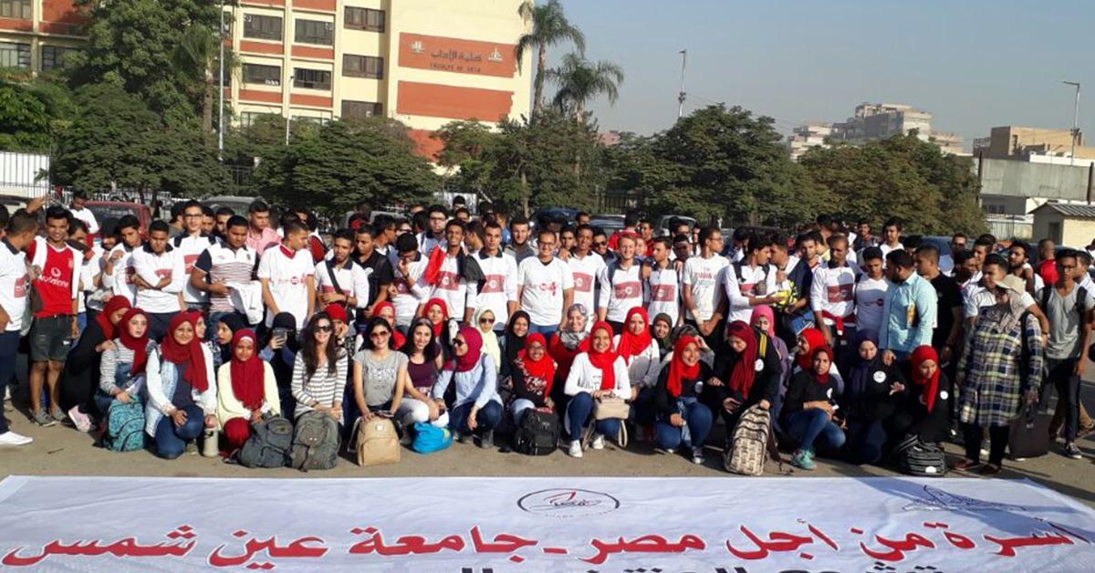 «من أجل مصر» بجامعة عين شمس: ننافس في 13 كلية بانتخابات الاتحاد