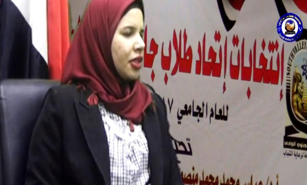 فيديو| حوار مع طالبة كفيفة فازت في انتخابات اتحاد طلاب جامعة جنوب الوادي
