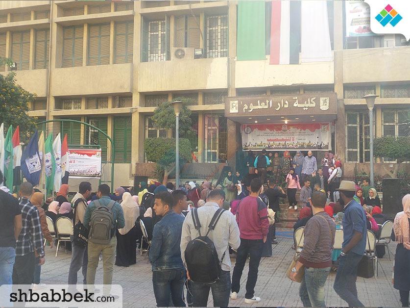 مهرجان الأسر بكلية دار العلوم جامعة القاهرة بعنوان لا للتعصب