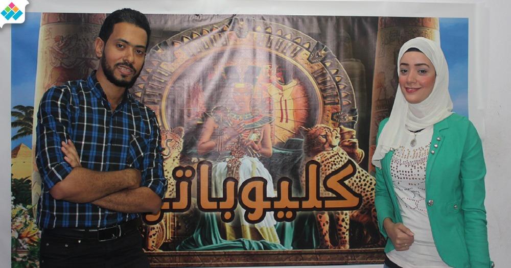 محمود وإسراء.. الحب عمل «كليوباترا» وشركة ألعاب الموبايل