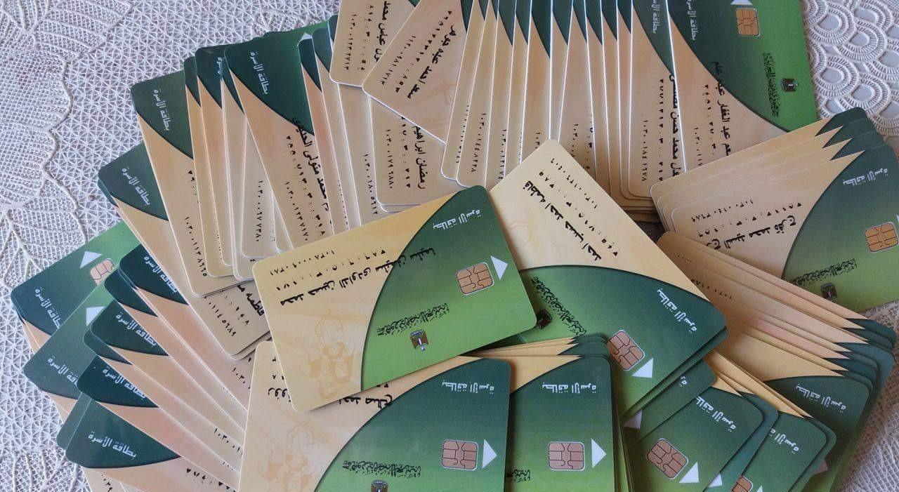 تحديث بطاقات التموين مستمر حتى 15 يوليو