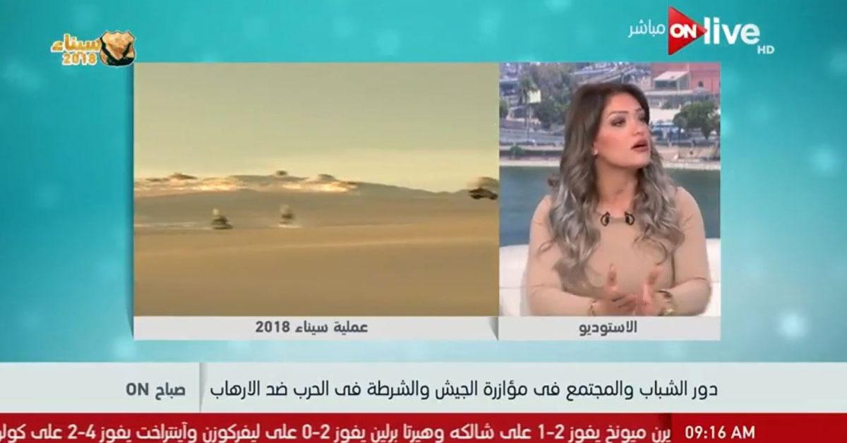 بالفيديو.. «صباح أون» يناقش دور الشباب في دعم القوات المسلحة ضد الإرهاب