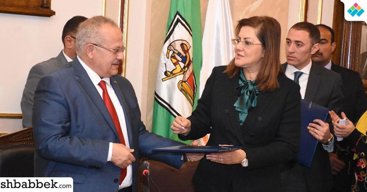 بحضور 4 وزراء.. جامعة القاهرة توقع بروتوكول لدعم ريادة الأعمال