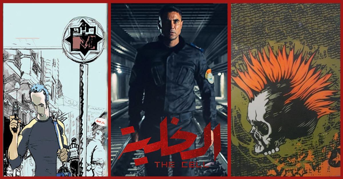 http://shbabbek.com/upload/المترو في السينما والروايات.. رحلة لمحطات الإرهاب والفقر والفساد