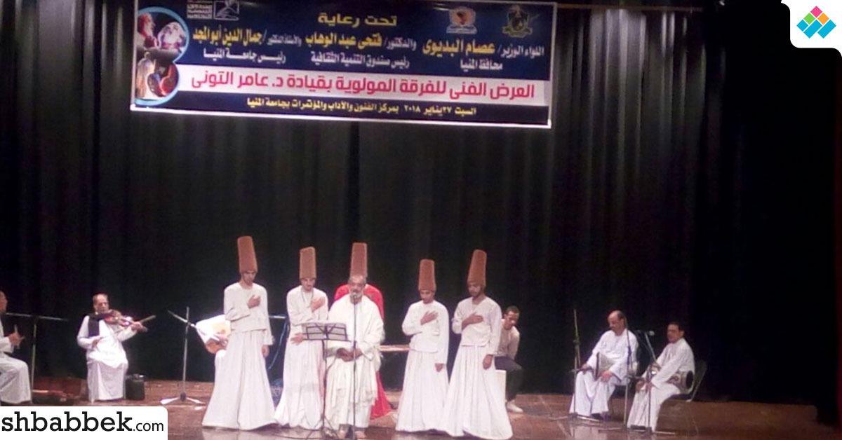 فرقة «المولوية» تحيي حفلا بجامعة المنيا (صور)
