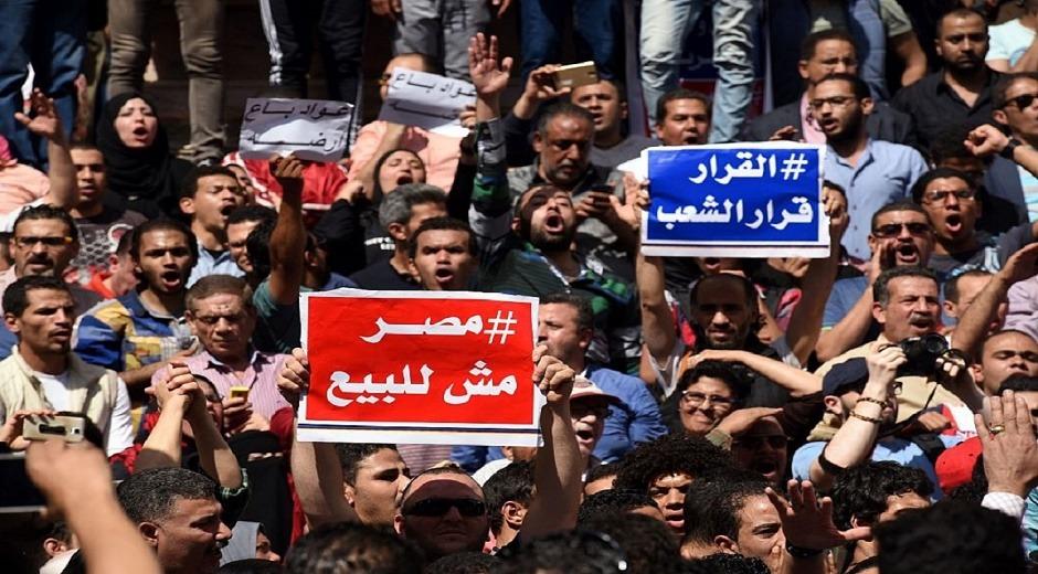 استنفار أمني تحسبا لاندلاع تظاهرات ضد اتفاقية تيران وصنافير
