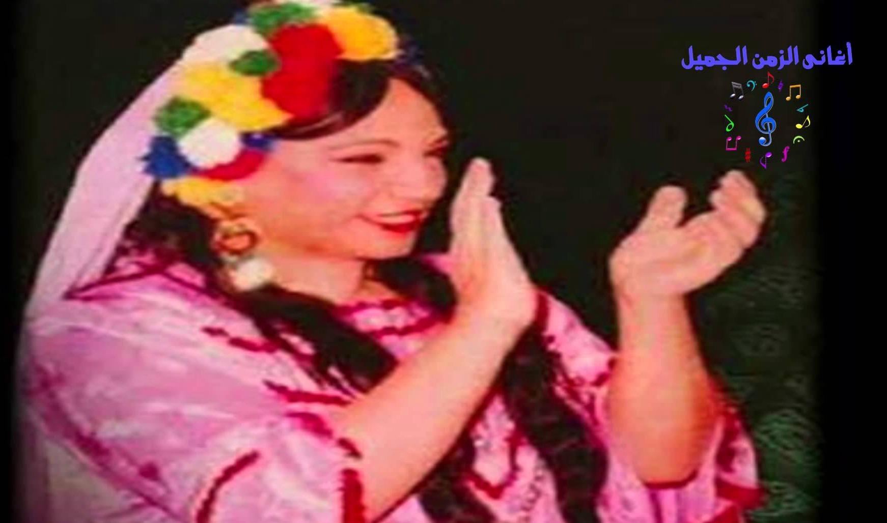 «ملكة البلدي» أيام زمان.. تعرف على المطربة الشعبية فاطمة سرحان