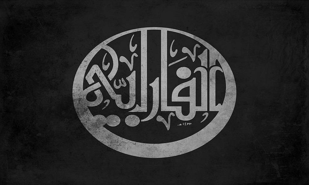 #اصطباحة_النهاردة.. روحانيات رمضان مع فرقة «الفارابي»