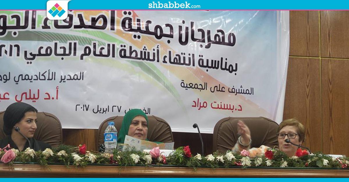 http://shbabbek.com/upload/في حفل تكريم طلاب بالكلية.. عميدة إعلام القاهرة: فخورة بالخريجين
