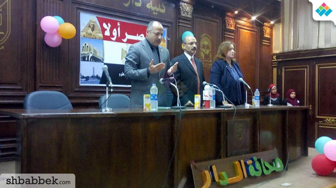 ندوة عن انتصارات أكتوبر بدار علوم القاهرة