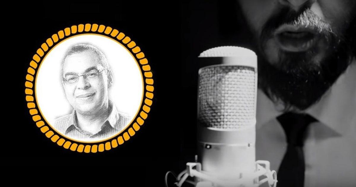 http://shbabbek.com/upload/كايروكي يغني لروح أحمد خالد توفيق.. لقد شاب صغيرك يا أمي