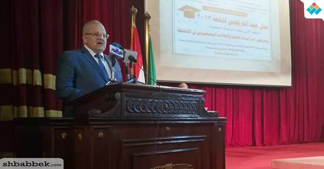 رسائل رئيس جامعة القاهرة لطلاب كلية الآثار في حفل تخرجهم