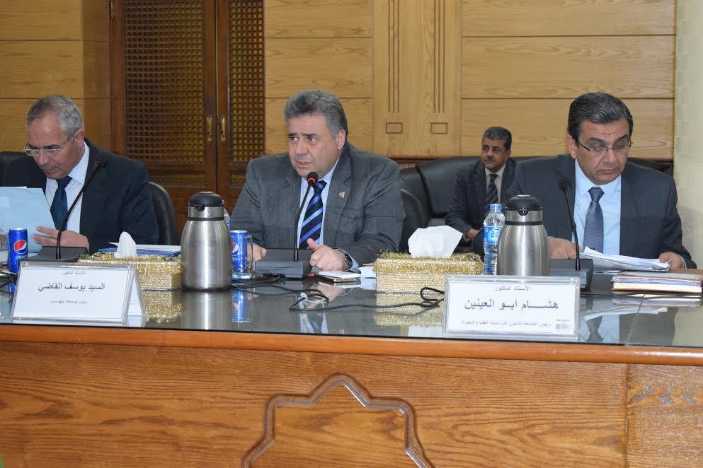 مجلس جامعة بنها يوافق على مقترح مركز إعداد القيادات الشبابية