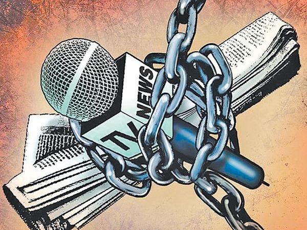 هذه العقوبة تواجه المخالفين لمشروع حرية تداول المعلومات في مصر