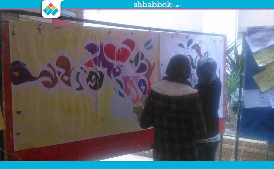 أسرة «فلاش» تنظم ورش في الرسم والخط العربي بطب طنطا