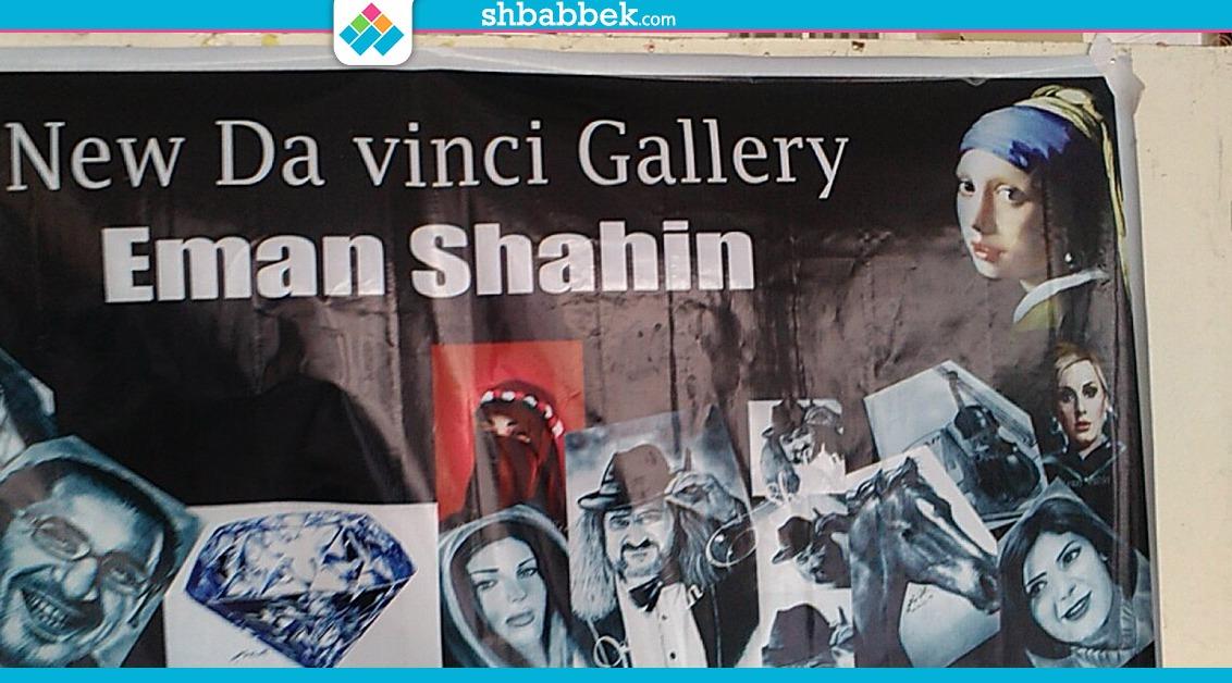 معرض للطالبة إيمان شاهين بجامعة المنصورة