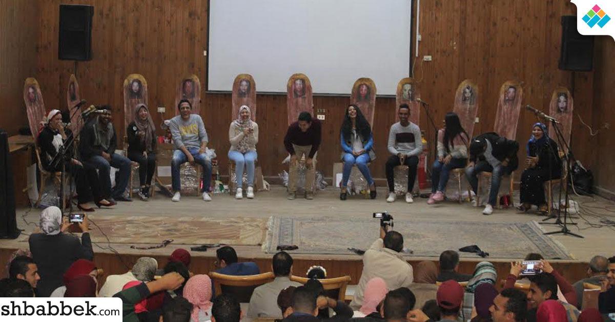 جامعة عين شمس تكرّم المشاركين في حملة لمكافحة التحرش (صور)