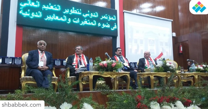 انطلاق المؤتمر الدولي لتطوير التعليم العالي بجامعة بنها