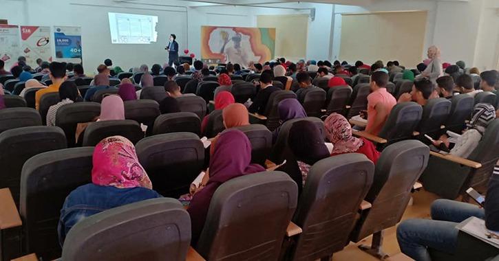 جامعة السويس تنظم مؤتمرا لريادة الأعمال