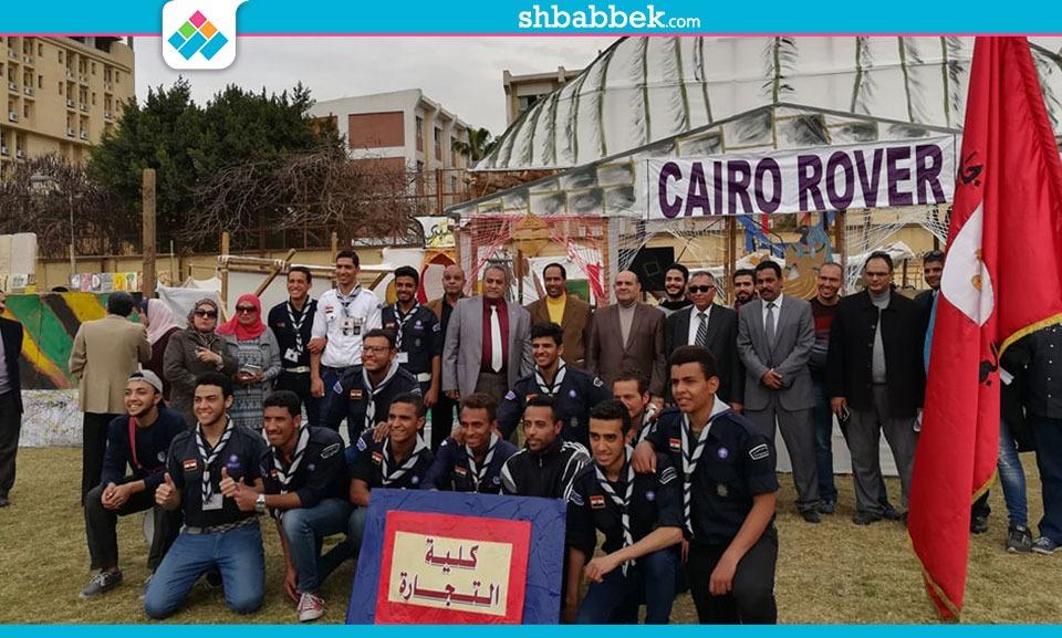 عن معالم الجيزة.. هذه مشاركات طلاب «تجارة القاهرة» بالمهرجان الكشفي