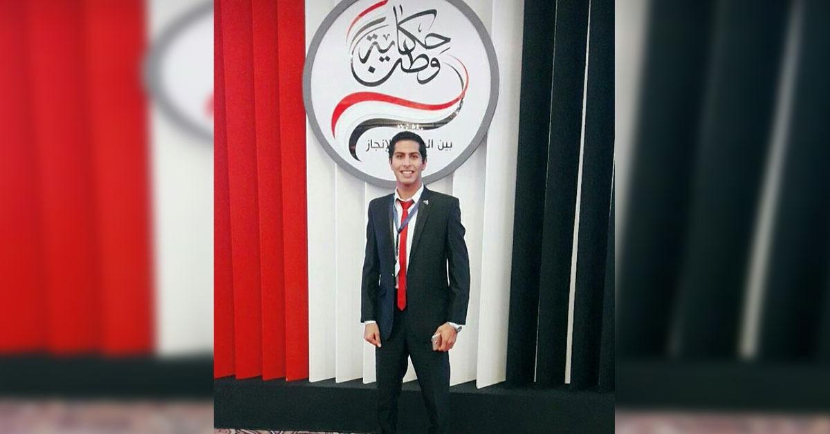 رئيس اتحاد طلاب جامعة دمياط يشارك في مؤتمر «حكاية وطن»