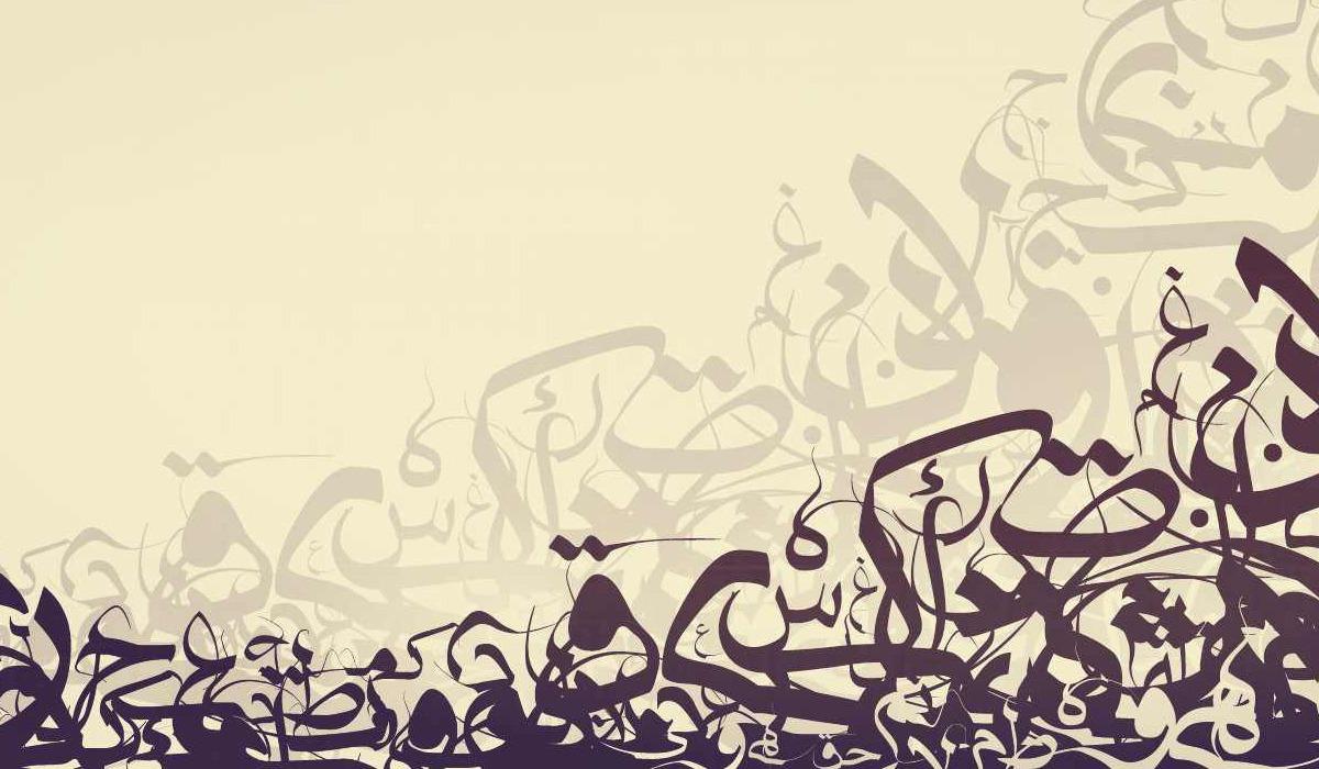http://shbabbek.com/upload/ذاكر العربي ع اليوتيوب.. 5 قنوات هتفيد طلاب الثانوية