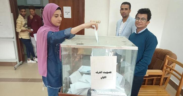 حسم انتخابات 8 كليات بالتزكية في جامعة كفر الشيخ والانتخابات في 9